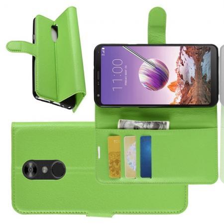 Флип чехол книжка с кошельком подставкой отделениями для карт и магнитной застежкой для LG Q Stylus+ Зеленый