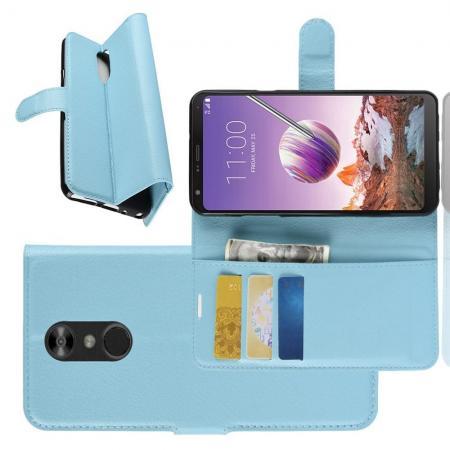 Флип чехол книжка с кошельком подставкой отделениями для карт и магнитной застежкой для LG Q Stylus+ Голубой