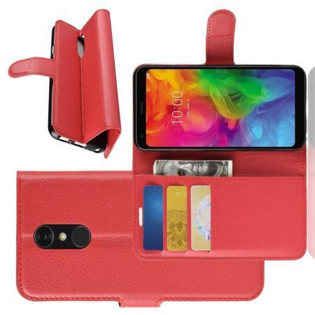 Флип чехол книжка с кошельком подставкой отделениями для карт и магнитной застежкой для LG Q7 / Q7+ / Q7a Красный