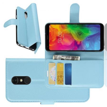 Флип чехол книжка с кошельком подставкой отделениями для карт и магнитной застежкой для LG Q7 / Q7+ / Q7a Голубой