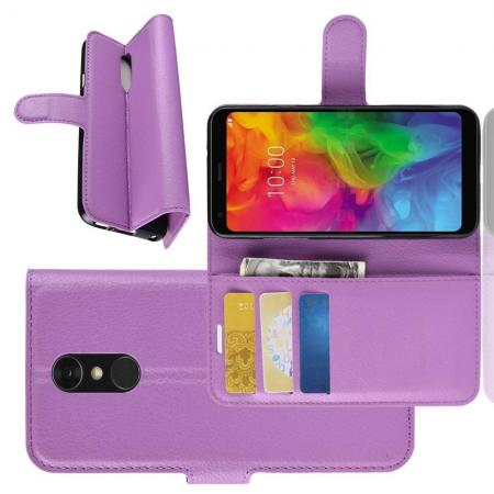 Флип чехол книжка с кошельком подставкой отделениями для карт и магнитной застежкой для LG Q7 / Q7+ / Q7a Фиолетовый