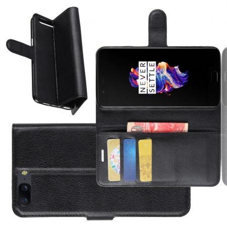 Флип чехол книжка с кошельком подставкой отделениями для карт и магнитной застежкой для oneplus 5 Черный