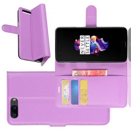 Флип чехол книжка с кошельком подставкой отделениями для карт и магнитной застежкой для oneplus 5 Фиолетовый