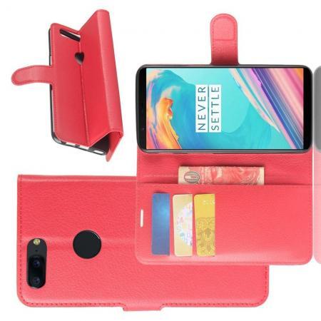Флип чехол книжка с кошельком подставкой отделениями для карт и магнитной застежкой для OnePlus 5T Красный