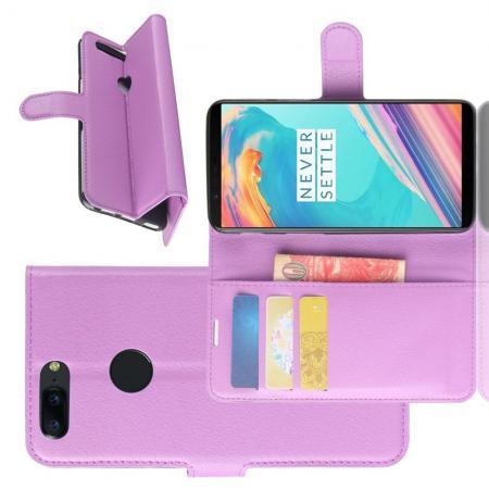 Флип чехол книжка с кошельком подставкой отделениями для карт и магнитной застежкой для OnePlus 5T Фиолетовый