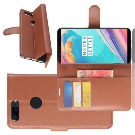 Флип чехол книжка с кошельком подставкой отделениями для карт и магнитной застежкой для OnePlus 5T Коричневый