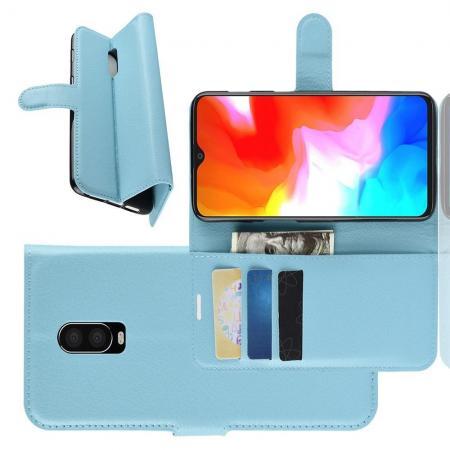 Флип чехол книжка с кошельком подставкой отделениями для карт и магнитной застежкой для Oneplus 6T Голубой