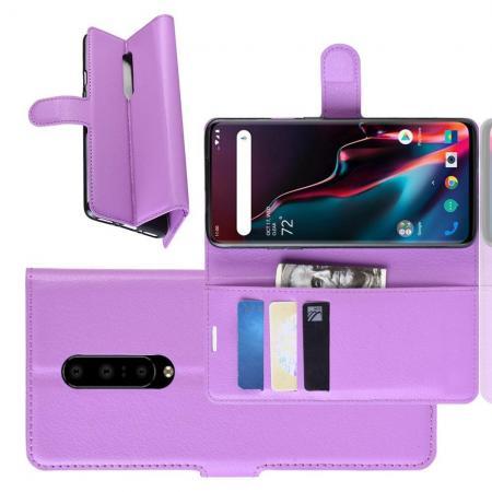 Флип чехол книжка с кошельком подставкой отделениями для карт и магнитной застежкой для OnePlus 7 Pro Фиолетовый