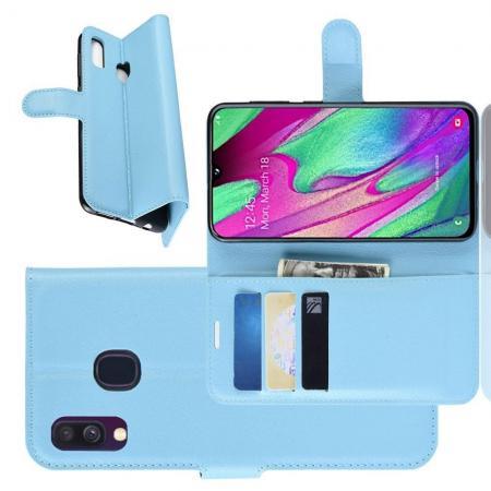 Флип чехол книжка с кошельком подставкой отделениями для карт и магнитной застежкой для Samsung Galaxy A40 Голубой