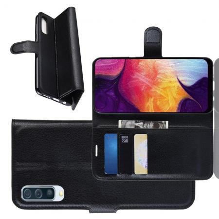 Флип чехол книжка с кошельком подставкой отделениями для карт и магнитной застежкой для Samsung Galaxy A50 Черный