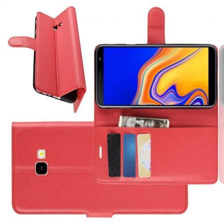 Флип чехол книжка с кошельком подставкой отделениями для карт и магнитной застежкой для Samsung Galaxy J4 Plus SM-J415 Красный