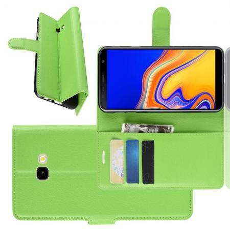 Флип чехол книжка с кошельком подставкой отделениями для карт и магнитной застежкой для Samsung Galaxy J4 Plus SM-J415 Зеленый