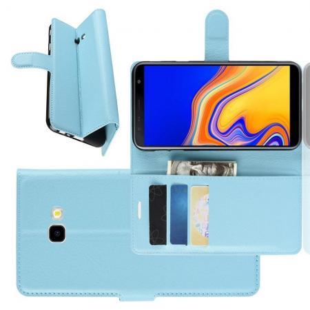 Флип чехол книжка с кошельком подставкой отделениями для карт и магнитной застежкой для Samsung Galaxy J4 Plus SM-J415 Голубой