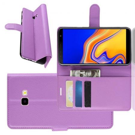 Флип чехол книжка с кошельком подставкой отделениями для карт и магнитной застежкой для Samsung Galaxy J4 Plus SM-J415 Фиолетовый