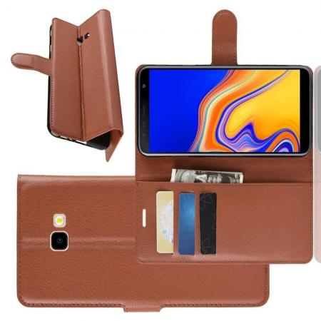 Флип чехол книжка с кошельком подставкой отделениями для карт и магнитной застежкой для Samsung Galaxy J4 Plus SM-J415 Коричневый