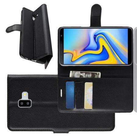 Флип чехол книжка с кошельком подставкой отделениями для карт и магнитной застежкой для Samsung Galaxy J6 Plus 2018 SM-J610F Черный