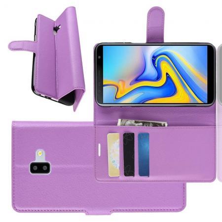 Флип чехол книжка с кошельком подставкой отделениями для карт и магнитной застежкой для Samsung Galaxy J6 Plus 2018 SM-J610F Фиолетовый