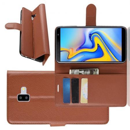 Флип чехол книжка с кошельком подставкой отделениями для карт и магнитной застежкой для Samsung Galaxy J6 Plus 2018 SM-J610F Коричневый