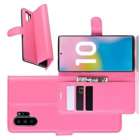 Флип чехол книжка с кошельком подставкой отделениями для карт и магнитной застежкой для Samsung Galaxy Note 10 Plus Розовый