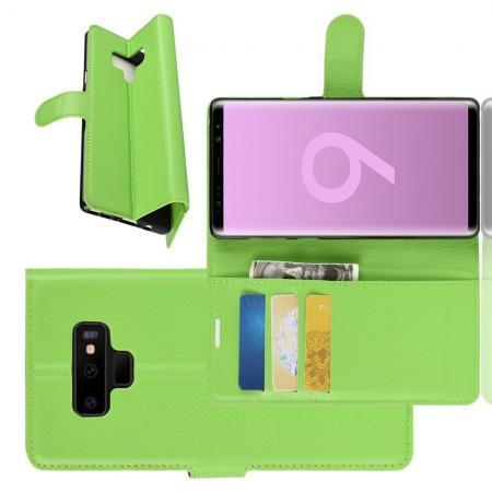 Флип чехол книжка с кошельком подставкой отделениями для карт и магнитной застежкой для Samsung Galaxy Note 9 Зеленый