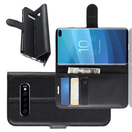 Флип чехол книжка с кошельком подставкой отделениями для карт и магнитной застежкой для Samsung Galaxy S10 Plus Черный