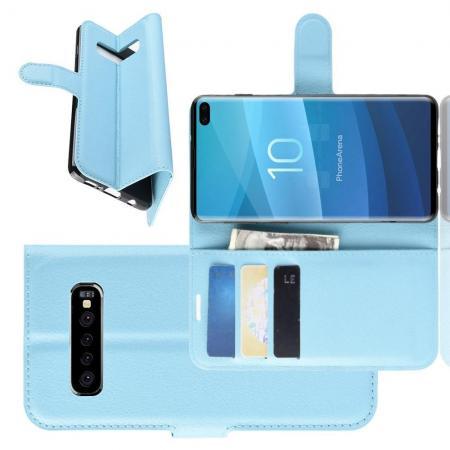 Флип чехол книжка с кошельком подставкой отделениями для карт и магнитной застежкой для Samsung Galaxy S10 Plus Голубой