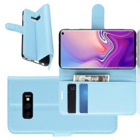 Флип чехол книжка с кошельком подставкой отделениями для карт и магнитной застежкой для Samsung Galaxy S10e Голубой