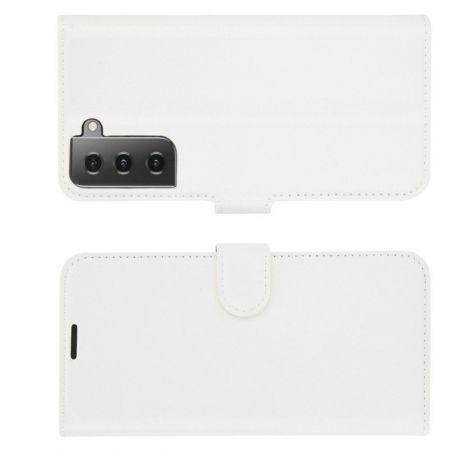 Флип чехол книжка с кошельком подставкой отделениями для карт и магнитной застежкой для Samsung Galaxy S21 Белый