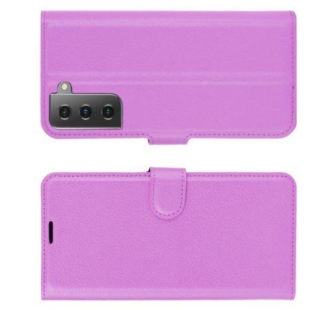 Флип чехол книжка с кошельком подставкой отделениями для карт и магнитной застежкой для Samsung Galaxy S21 Фиолетовый
