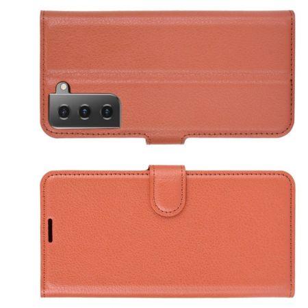 Флип чехол книжка с кошельком подставкой отделениями для карт и магнитной застежкой для Samsung Galaxy S21 Коричневый