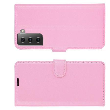 Флип чехол книжка с кошельком подставкой отделениями для карт и магнитной застежкой для Samsung Galaxy S21 Розовый