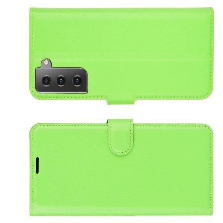 Флип чехол книжка с кошельком подставкой отделениями для карт и магнитной застежкой для Samsung Galaxy S21 Зеленый