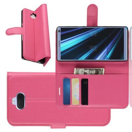 Флип чехол книжка с кошельком подставкой отделениями для карт и магнитной застежкой для Sony Xperia 10 Розовый