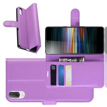 Флип чехол книжка с кошельком подставкой отделениями для карт и магнитной застежкой для Sony Xperia L3 Фиолетовый