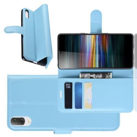 Флип чехол книжка с кошельком подставкой отделениями для карт и магнитной застежкой для Sony Xperia L3 Голубой