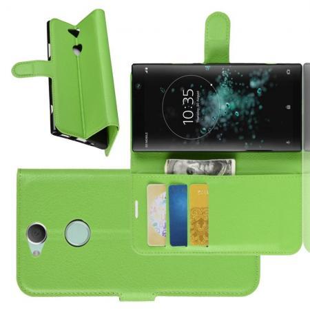 Флип чехол книжка с кошельком подставкой отделениями для карт и магнитной застежкой для Sony Xperia XA2 Plus Зеленый