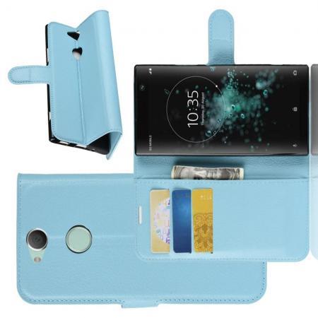 Флип чехол книжка с кошельком подставкой отделениями для карт и магнитной застежкой для Sony Xperia XA2 Plus Голубой