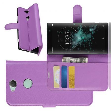 Флип чехол книжка с кошельком подставкой отделениями для карт и магнитной застежкой для Sony Xperia XA2 Plus Фиолетовый