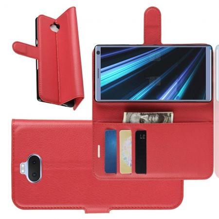 Флип чехол книжка с кошельком подставкой отделениями для карт и магнитной застежкой для Sony Xperia 10 Красный