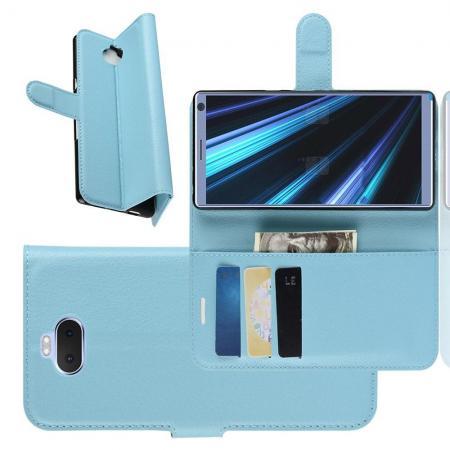 Флип чехол книжка с кошельком подставкой отделениями для карт и магнитной застежкой для Sony Xperia 10 Голубой
