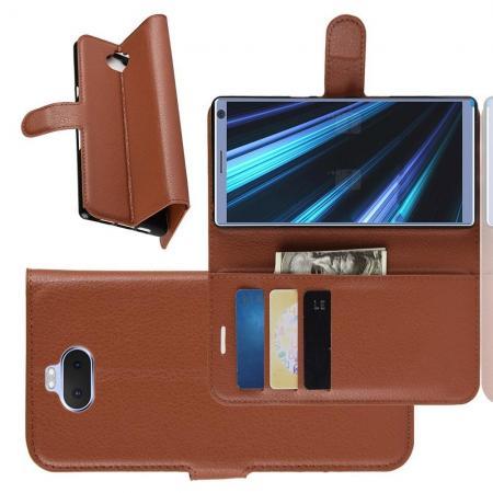 Флип чехол книжка с кошельком подставкой отделениями для карт и магнитной застежкой для Sony Xperia 10 Коричневый