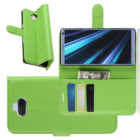 Флип чехол книжка с кошельком подставкой отделениями для карт и магнитной застежкой для Sony Xperia 10 Plus Зеленый