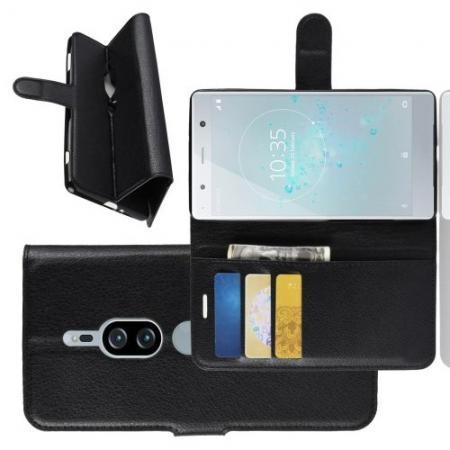 Флип чехол книжка с кошельком подставкой отделениями для карт и магнитной застежкой для Sony Xperia XZ2 Premium Черный