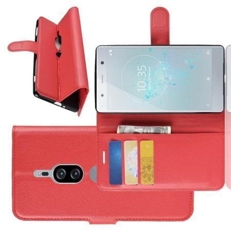 Флип чехол книжка с кошельком подставкой отделениями для карт и магнитной застежкой для Sony Xperia XZ2 Premium Красный