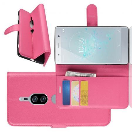 Флип чехол книжка с кошельком подставкой отделениями для карт и магнитной застежкой для Sony Xperia XZ2 Premium Розовый