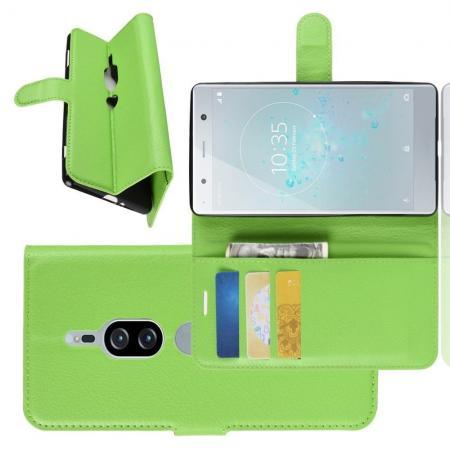 Флип чехол книжка с кошельком подставкой отделениями для карт и магнитной застежкой для Sony Xperia XZ2 Premium Зеленый
