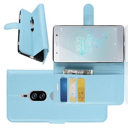 Флип чехол книжка с кошельком подставкой отделениями для карт и магнитной застежкой для Sony Xperia XZ2 Premium Голубой