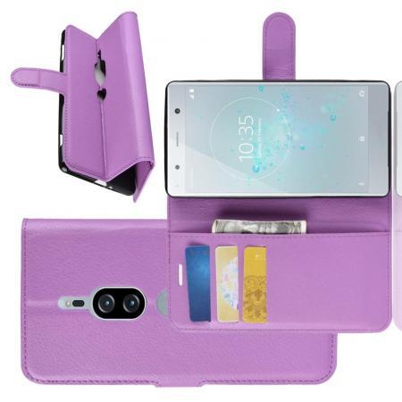 Флип чехол книжка с кошельком подставкой отделениями для карт и магнитной застежкой для Sony Xperia XZ2 Premium Фиолетовый