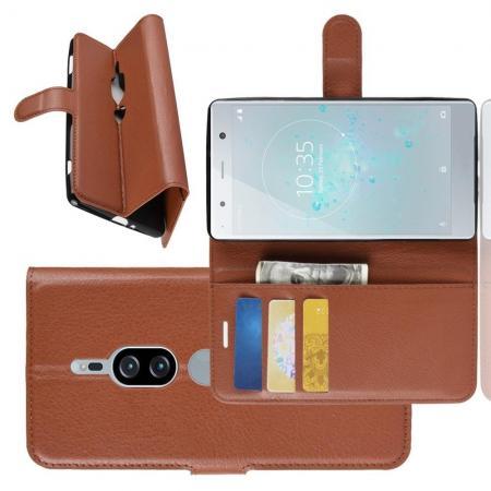 Флип чехол книжка с кошельком подставкой отделениями для карт и магнитной застежкой для Sony Xperia XZ2 Premium Коричневый
