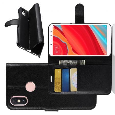 Флип чехол книжка с кошельком подставкой отделениями для карт и магнитной застежкой для Xiaomi Redmi S2 Черный